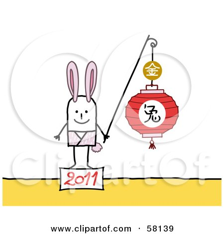 Royalty-Free (RF) Clipart Illustration of a 2011 Year Of The Rabbit Chinese Zodiac Stick People Character by NL shop