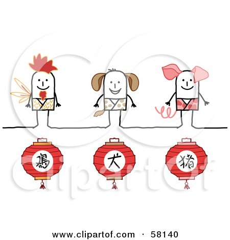 Royalty-Free (RF) Clipart Illustration of Chinese Zodiac Years Of The Rooster, Dog And Boar Stick People Characters by NL shop