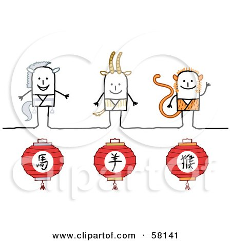 Royalty-Free (RF) Clipart Illustration of Chinese Zodiac Years Of The Horse, Ram And Monkey Stick People Characters by NL shop