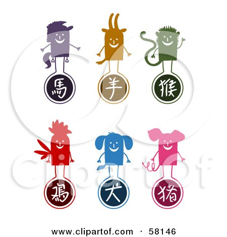 Royalty-Free (RF) Clipart Illustration of a Digital Collage Of Horse, Ram, Monkey, Rooster, Dog And Boar Chinese Zodiac Animal Characters And Symbols by NL shop
