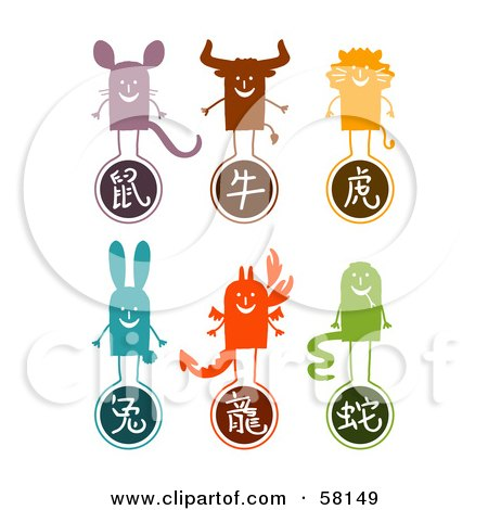 Royalty-Free (RF) Clipart Illustration of a Digital Collage Of Rat, Ox, Lion, Rabbit, Dragon And Snake Chinese Zodiac Animal Characters And Symbols by NL shop