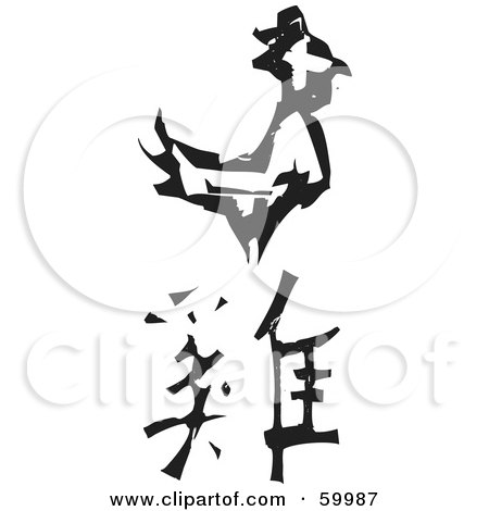 Royalty-Free (RF) Clipart Illustration of a Black And White Carved Rooster And Chinese Zodiac Symbol by xunantunich