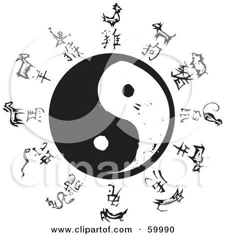 Royalty-Free (RF) Clipart Illustration of Black And White Carved Chinese Zodiac Symbols Around A Yin Yang by xunantunich