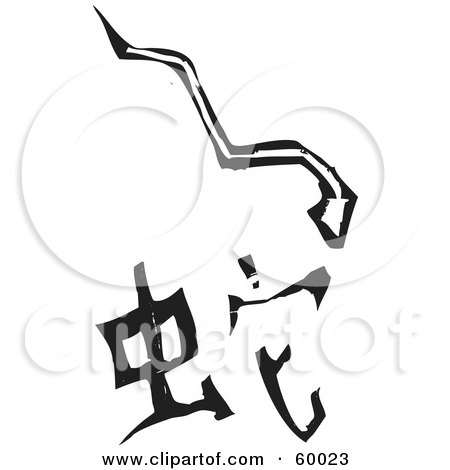 Royalty-Free (RF) Clipart Illustration of a Black And White Carved Snake And Chinese Zodiac Symbol by xunantunich