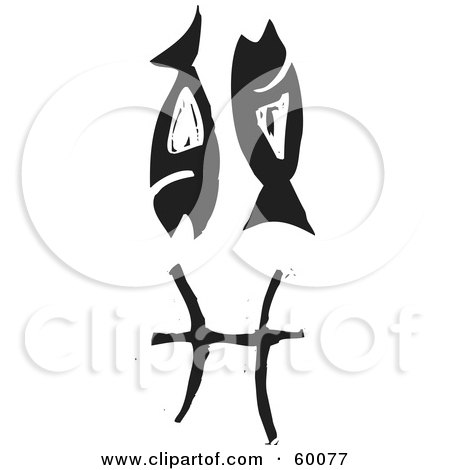 Royalty-Free (RF) Clipart Illustration of a Black And White Carved Pisces And Zodiac Symbol by xunantunich