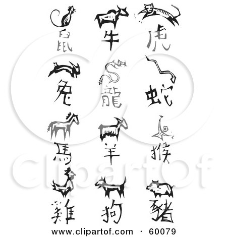 Royalty-Free (RF) Clipart Illustration of Black And White Carved Chinese Zodiac Symbols by xunantunich