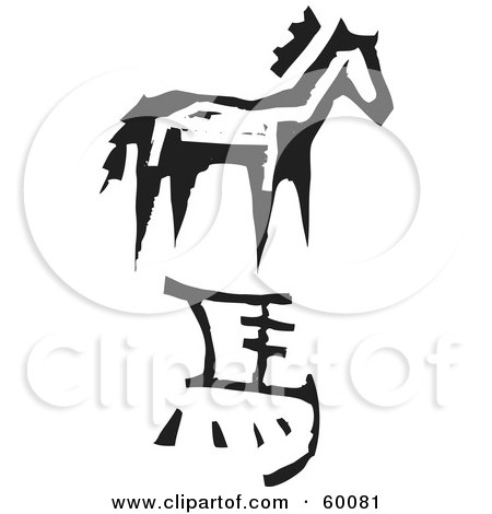 Royalty-Free (RF) Clipart Illustration of a Black And White Carved Horse And Chinese Zodiac Symbol by xunantunich