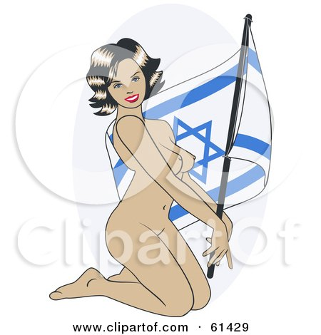 Royalty-free (RF) Clipart Illustration of a Nude Pinup Woman Kneeling And Posing With An Israel Flag by r formidable