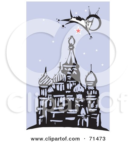 Royalty-Free (RF) Clipart Illustration of a Dog Leaping Over A Red Star And A Mosque On A Purple Night by xunantunich