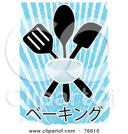 Royalty-Free (RF) Clipart Illustration of Kitchen Utensils Over Blue Rays With Japanese Symbols by mheld