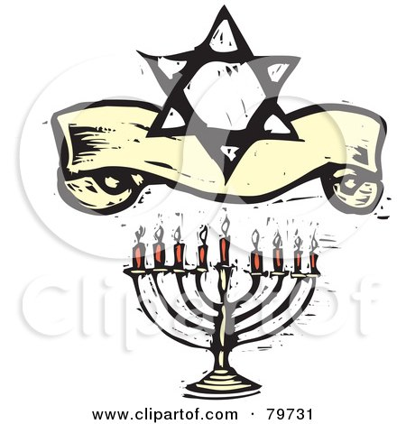 Royalty-Free (RF) Clipart Illustration of a Carved Menorah Under A Star Of David And Banner by xunantunich