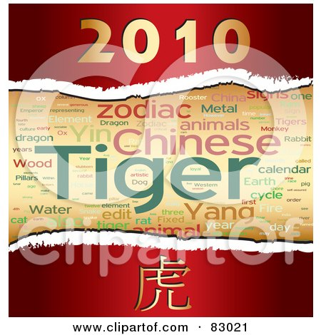 Royalty-Free (RF) Clipart Illustration of a Chinese Tiger Year Word Collage With Red Borders, A Symbol And 2010 In Gold by MacX