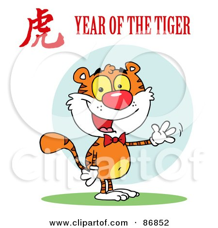 Royalty-Free (RF) Clipart of Chinese Symbols, Illustrations ...