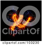 Royalty Free RF Clipart Illustration Of A Blazing Lowercase X Symbol