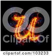 Royalty Free RF Clipart Illustration Of A Blazing Capital U Symbol