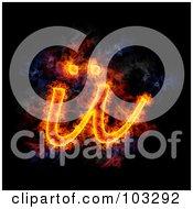 Royalty Free RF Clipart Illustration Of A Blazing Symbol Lowercase U