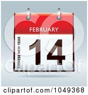 Royalty Free RF Clip Art Illustration Of A 3d Chinese New Year February 14 Flip Desk Calendar