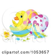 Royalty Free Vector Clip Art Illustration Of An Easter Duckling With A Daffodil And Eggs by Pushkin