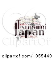 Royalty Free Clip Art Illustration Of A Japan Radiation Word Collage 4 by MacX