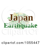 Royalty Free Clip Art Illustration Of A Japan Radiation Word Collage 3 by MacX