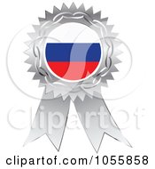 Royalty Free Vector Clip Art Illustration Of A Silver Ribbon Russia Flag Medal by Andrei Marincas
