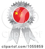 Royalty Free Vector Clip Art Illustration Of A Silver Ribbon China Flag Medal by Andrei Marincas