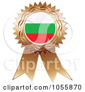 Royalty Free Vector Clip Art Illustration Of A Bronze Ribbon Bulgaria Flag Medal