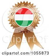 Royalty Free Vector Clip Art Illustration Of A Bronze Ribbon Hungary Flag Medal
