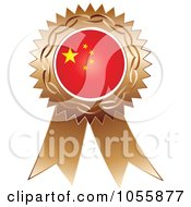 Royalty Free Vector Clip Art Illustration Of A Bronze Ribbon China Flag Medal by Andrei Marincas