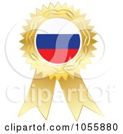 Royalty Free Vector Clip Art Illustration Of A Gold Ribbon Russia Flag Medal