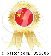 Royalty Free Vector Clip Art Illustration Of A Gold Ribbon China Flag Medal by Andrei Marincas