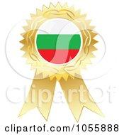 Royalty Free Vector Clip Art Illustration Of A Gold Ribbon Bulgaria Flag Medal