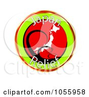 Royalty Free Clip Art Illustration Of A Japan Relief Circle With Tsunami Waves by MacX