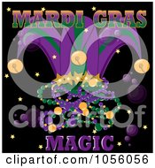 Royalty Free Vector Clip Art Illustration Of A Purple And Green Mardi Gras Jester Hat With Beads