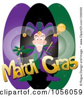 Royalty Free Vector Clip Art Illustration Of A Mardi Gras Jester With Beads And A Wand by Pams Clipart