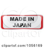 Royalty Free Vector Clip Art Illustration Of A Red And White MADE IN JAPAN Sticker