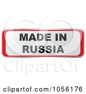 Royalty Free Vector Clip Art Illustration Of A Red And White MADE IN RUSSIA Sticker by Andrei Marincas