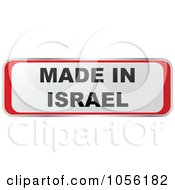 Royalty Free Vector Clip Art Illustration Of A Red And White MADE IN ISRAEL Sticker