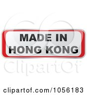 Royalty Free Vector Clip Art Illustration Of A Red And White MADE IN HONG KONG Sticker