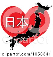 Map Of Japan Over A Heart With JAPAN In Kanji