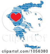 Royalty Free Vector Clip Art Illustration Of A Red Heart And A Map Of Greece With Greek Text by Maria Bell