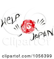 Royalty Free CGI Clip Art Illustration Of A Hand Prints And Help Japan Text by MacX