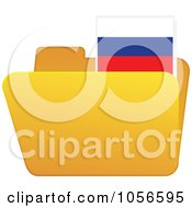 Royalty Free Vector Clip Art Illustration Of A Yellow Folder With A Russian Flag Tab by Andrei Marincas
