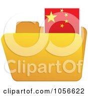 Royalty Free Vector Clip Art Illustration Of A Yellow Folder With A Chinese Flag Tab by Andrei Marincas