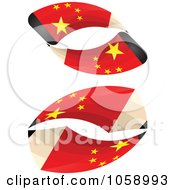 Royalty Free Vector Clip Art Illustration Of A Digital Collage Of 3d Chinese Flag Pencils In A Loop by Andrei Marincas