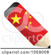 Royalty Free Vector Clip Art Illustration Of A 3d Chinese Flag Pencil Drawing A Line by Andrei Marincas