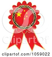 Royalty Free Vector Clip Art Illustration Of A Red China Flag Ribbon Label by Andrei Marincas
