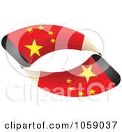 Royalty Free Vector Clip Art Illustration Of 3d Chinese Flag Pencils In A Loop 1 by Andrei Marincas