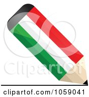 Royalty Free Vector Clip Art Illustration Of A 3d Hungary Flag Pencil Drawing A Line by Andrei Marincas