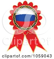 Royalty Free Vector Clip Art Illustration Of A Red Russian Flag Ribbon Label by Andrei Marincas